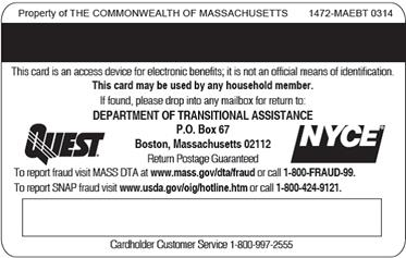 "Back side of new photo and non-photo EBT card, states ""This card may be used by any household member."""